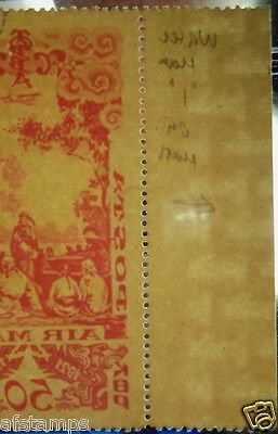 Tannu Tuva🐫Year 1936. Sc. C10/8. 2nd airmail. Watermark on margin !!!! Rare.