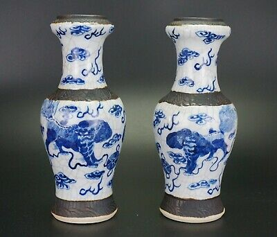 PAIR Chinese Blue and White Crackle Porcelain Garlic Mouth Lion Vase 19th C QING