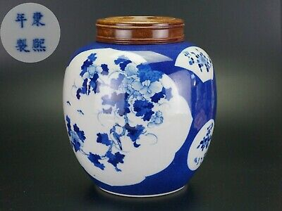 LARGE Antique Chinese Blue and White Powder Blue Vase Wooden Lid KANGXI 19th C