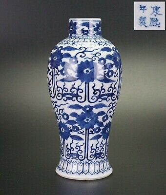 Antique Chinese Blue and White Porcelain Flower Vase KANGXI Mark 19th C