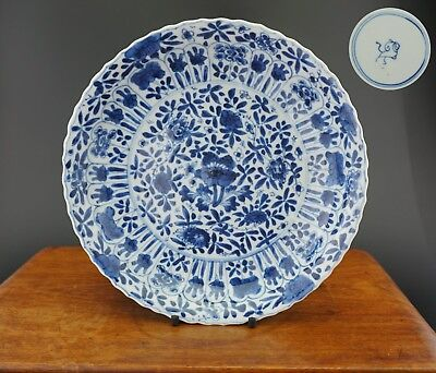 FINE! Perfect Con Chinese Blue and White Fluted Moulded Plate KANGXI c1661-1772