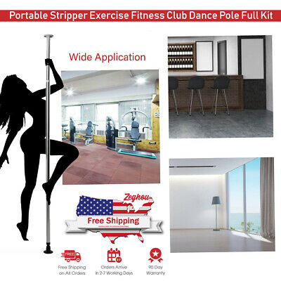 Solid Steel Dance Pole Full Kit Portable Stripper Perfect Exercise Fitness Club