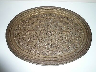 ANTIQUE c1900s HEAVY EMBOSSED ISLAMIC OVAL TRAY WITH FLORAL & LION DESIGN
