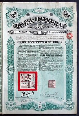"1912 China: Chinese Government, £100 Gold Loan of 1912, ""Crisp Loan"""