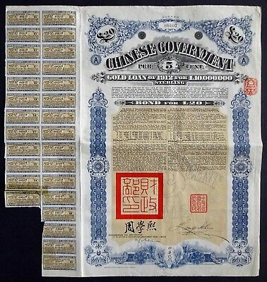 "1912 China: Chinese Government, £20 Gold Loan of 1912, ""Crisp Loan"""