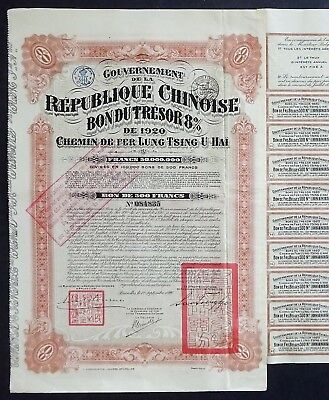 1920 China: Republique Chinoise, Bon du Tresor, Chemin de Fer Lung-Tsing-U-Hai