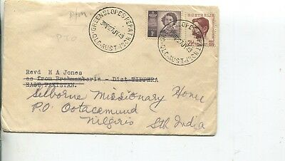 (YYY1) Australia cover - posted to South India - 1949 (now Bangladesh)