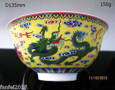 Chinese Rose Porcelain painted Dragon and phoenix Plate w Qianlong Mark