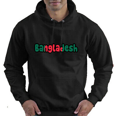 Bangladesh Flag Love Childrens Childs Kids Boys Girls Hoodie Hooded Top