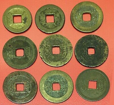 "CHINA:- 9 different mid 19th - 20th. cart brass ""cash"" coins. AP7417"