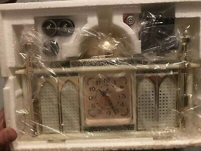 VINTAGE ATHAN QUARTZ TABLE CLOCK  MIDDLE EAST MUSLIM TEMPLE New Old Stock Rare