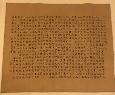 Chinese Unframed Calligraphy Scroll
