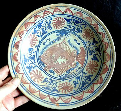 Antique Thai Sawankhalok Polychrome  Charger Plate Li Dynasty Export Style