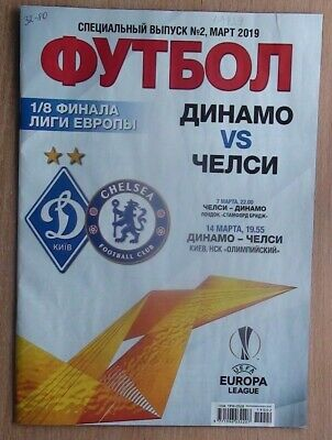 Special edition for the match Dynamo Kyiv - Chelsea 2019, 48 page