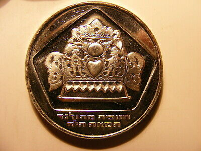 Israel 1975 Silver 10 Lirot, P/L Uncirculated, KM#84.1, One Year Type