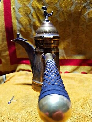 Handmade Rare Middle East *Palestine* Islamic Collectible Dallah coffee Pot