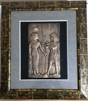 Ancient Egyptian Framed Plaque Classic Scene Coppered with Inset Effect aefp