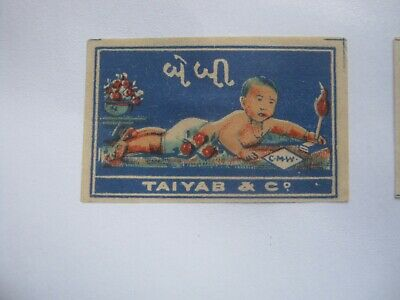 Old Indian Matchbox Label.design 8.
