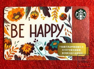 2019 Starbucks  China Spring Be Happy Gift Card