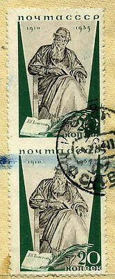 """Russia💰Rare """"Barry"""" cover with error stamp."""