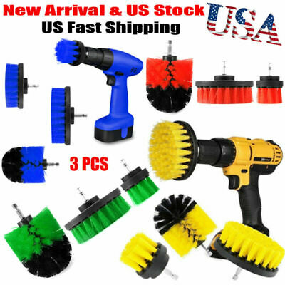 3pcs Heavy Duty Scrubber Cleaning Car Seats Brush Power Drill Attachment Kit USA