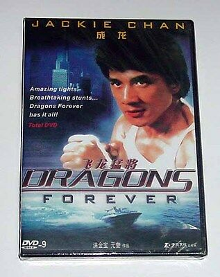 """Jackie Chan """"Dragons Forever"""" Sammo Hung Yuen Biao HK 1988 Action DVD"""