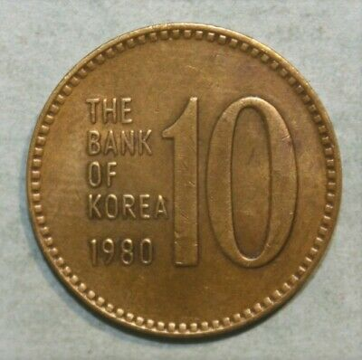 South Korea 10 Won 1980 Almost Uncirculated Brass Coin