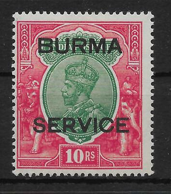 BURMA SGO14 1937 10r GREEN & SCARLET OFFICIAL MTD MINT