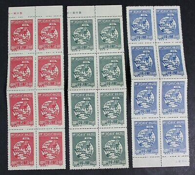 CKStamps: China PRC Stamps Collection Scott#5-7 Unused NH NG Perf Fold, Reprint
