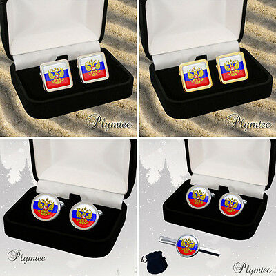 Russia Russian Flag Coat Of Arms Men'S Cufflinks / Tie Slide Set Gift Engraving