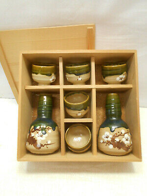 Japanese Tea Ceremony Handthrown Pottery Serving Tea Cup Sake Set  Vintage #12