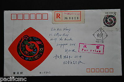 China PRC T133 Year of Snake Set on B-FDC - Registered to Singapore (a26)