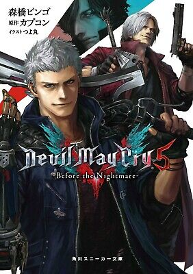 Devil May Cry 5 Before the Nightmare Vol 5 Light Novel Japanese  F/S From Japan