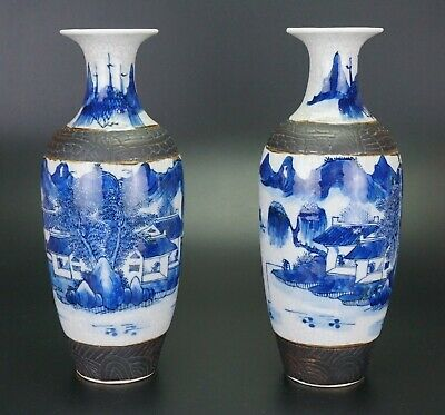 PAIR Antique Chinese Blue and White Crackle Glazed Porcelain Vase Marked 19th C