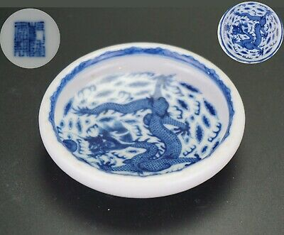 Antique Chinese Blue and White Porcelain Dragon Brush Washer Pot QIANLONG