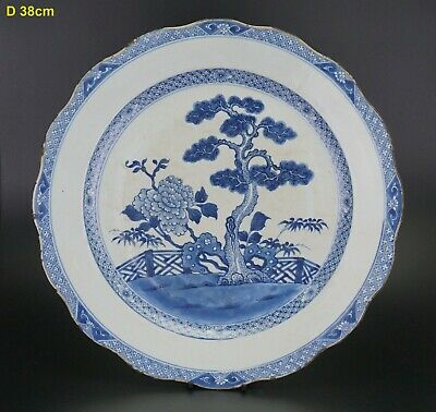 HUGE 38cm FINE! Antique Chinese Porcelain Blue and White Plate Charger 18th C