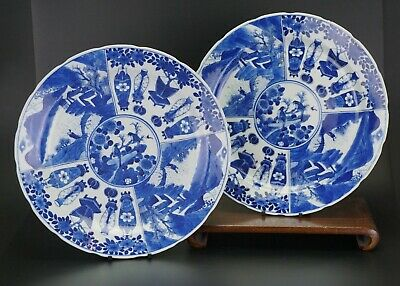 FINE! LARGE 30cm PAIR Chinese Porcelain Blue and White Fluted Plate KANGXI 19thC