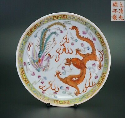 FINE! Chinese Famille Rose Porcelain Plate GUANGXU c1875-1908 Perfect Condition