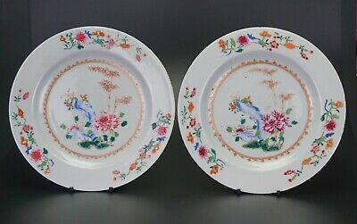 GOOD PAIR Antique Chinese Famille Rose Porcelain Gilt Dish Plate QIANLONG 18th C