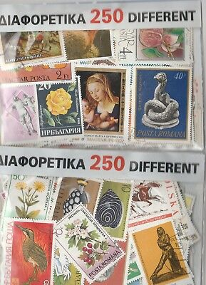 Worldwide 500 Used Stamps 2 Lots Of 250 Different In Each Lot