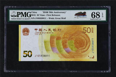 "2018 CHINA ""RMB 70th Anniversary"" 50 Yuan First Day Of Issue PMG 68 EPQ Gem UNC"