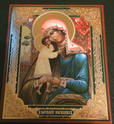 Russian Icon, Mother Of God '' Seeker Of The Lost ''