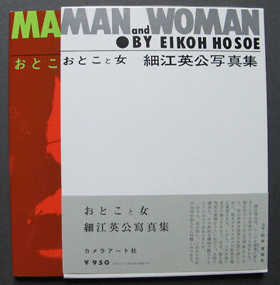 Eikoh Hosoe Man And Woman Japan Photobook Camera Art Signed Signe / Moriyama