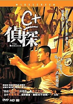 "Oxide Pang ""The Detective"" Aaron Kwok Action HK Version Region 3 DVD"