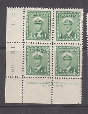 CANADA, 1942 KGVI, 1c. Green, corner block of 4, Plate # & imprint, mnh.