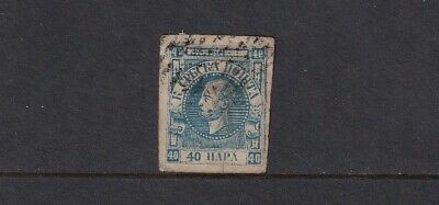 Serbia Used Imperforate Stamp 1860's