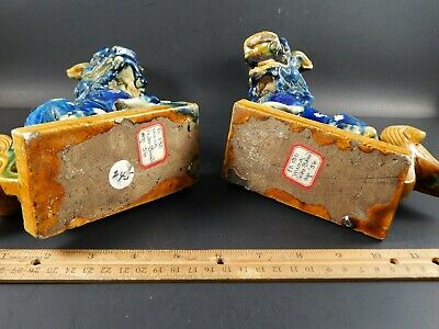Pair Antique Chinese Fahua Mythical Beasts Ming Dynasty Sold Parke Bernet 1956