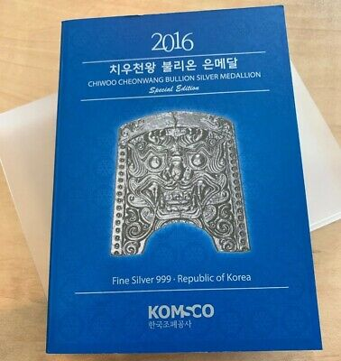 2016 South Korea Chiwoo Cheonwang 1 Oz Silver Proof. First Year Of Issue!! #461