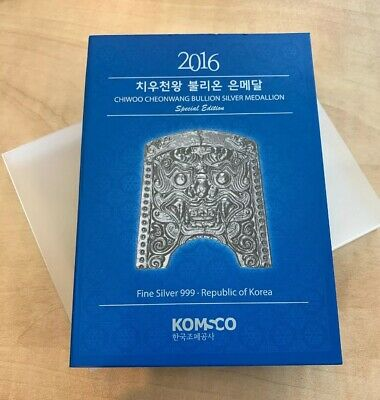 2016 South Korea Chiwoo Cheonwang 1 Oz Silver Proof. First Year Of Issue!! #489