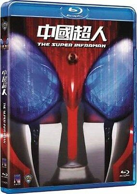 "Danny Lee ""The Super Inframan"" Hua Shan 1975 Shaw Brothers Region A Blu-Ray"